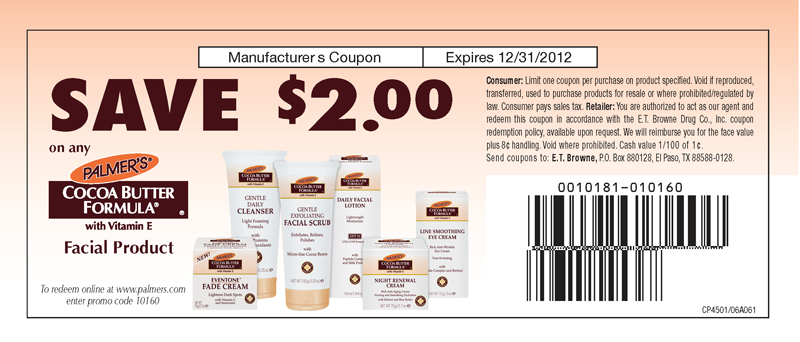Coco coupons printable