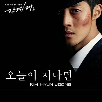 Lirik Lagu: Kim Hyun Joong - If Today Passes (OST Inspiring Generation)