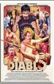 Ver Diablo Online