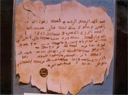 Surat Nabi kepada Kaisar Romawi abad ke- 7