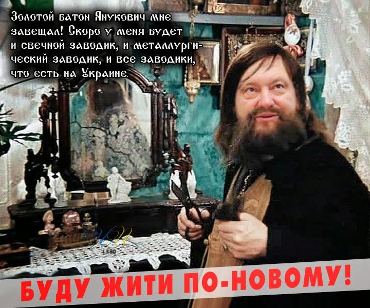 Стало известно, где будут голосовать основные кандидаты на пост Президента Украины - Цензор.НЕТ 3380