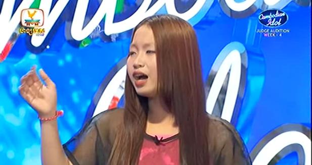 Cambodian Idol, Judge Audition, 02 August 2015, Week 04, Part 10 (Hong Sonisa)