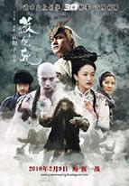 Phim Mãnh Hổ Tô Khất Nhi