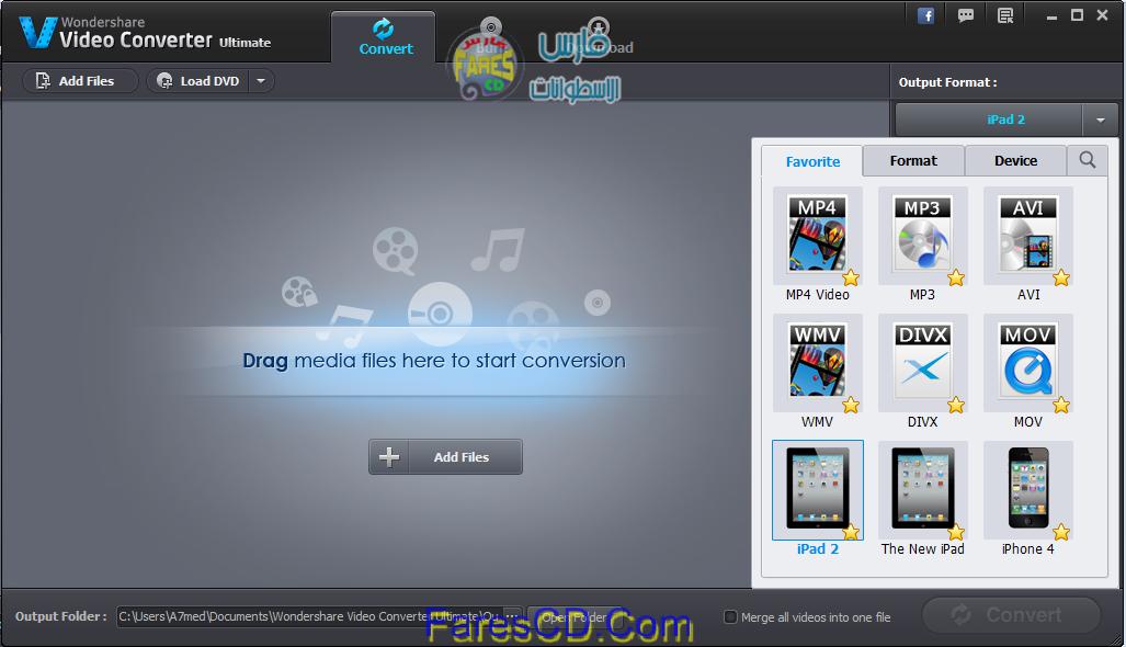 برنامج تحويل الفيديو العملاق Wondershare Video Converter Ultimate 7.3.1.1 كامل بالتفعيل للتحميل برابط مباشر