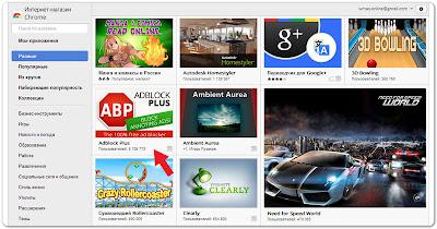 AdBlock Plus на главной странице интернет магазина Chrome