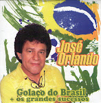 Golaço do Brasil