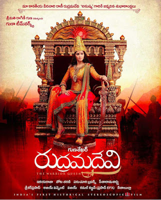 Rudramadevi-songs-mp3-download