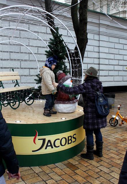 Локация кофе Якобс для фотосъемок