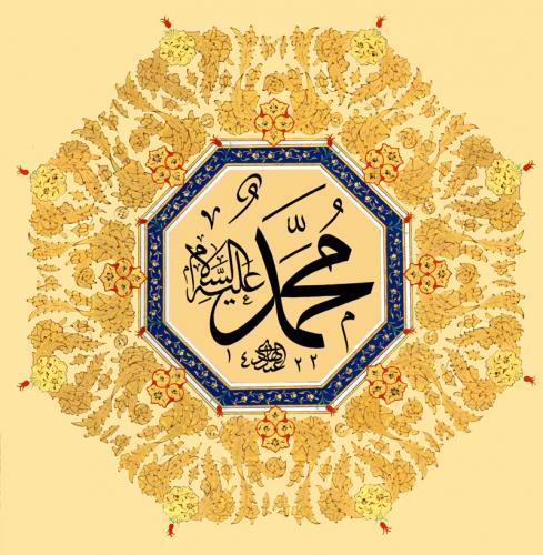 el portal muslim personals Moslem portal, berita muslim, info muslim, kajian, berita makkah.