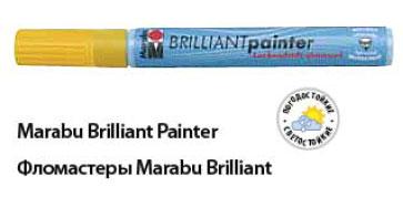 Marabu Brilliant Painter - Универсальный лаковый фломастер