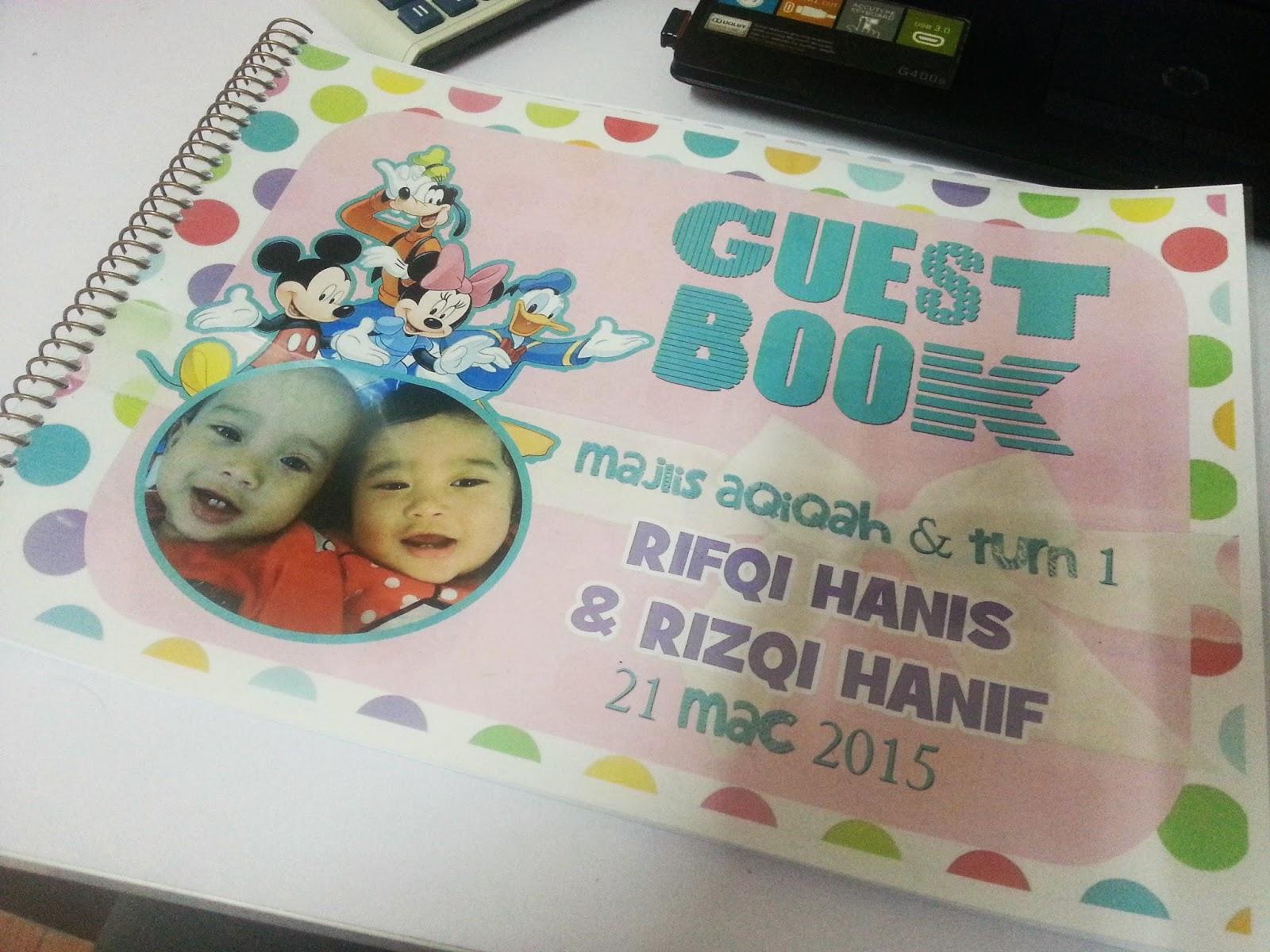 guestbook birthday