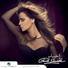 Carol Samaha - Ehsas (احساس)