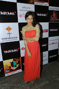 Vithika Sheru Photos at Tasyaah Fashion Launch-thumbnail-13