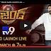 Balakrishna LEGEND Audio Launch Live Streaming Watch Online