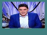 -برنامج 90 دقيقة يقدمه معتز عبد الفتاح حلقة يوم الأربعاء 25-5-2016