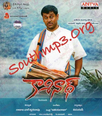 Kshana Kshanam Telugu Movie