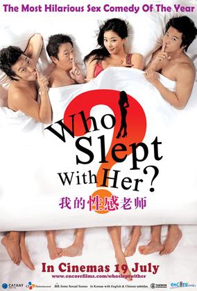 Cô Thực Tập Quyến Rũ - Who Slept with Her