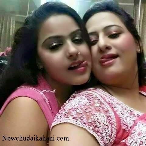 Ma oder Bahan Ko Choda