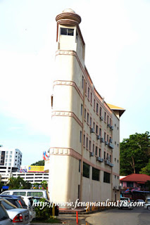 亚庇三角楼