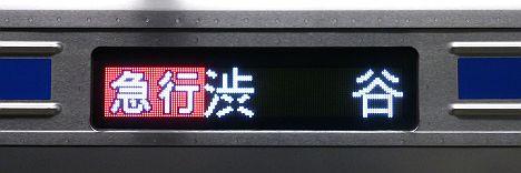 東急東横線 急行 渋谷行き9 西武6000系