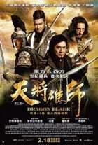 Dragon Blade (2015) DVDRip Subtitulado