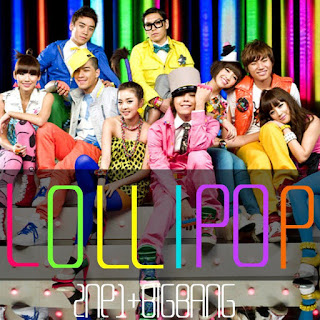 Park Bom 2NE1 BIGBANG Lollipop