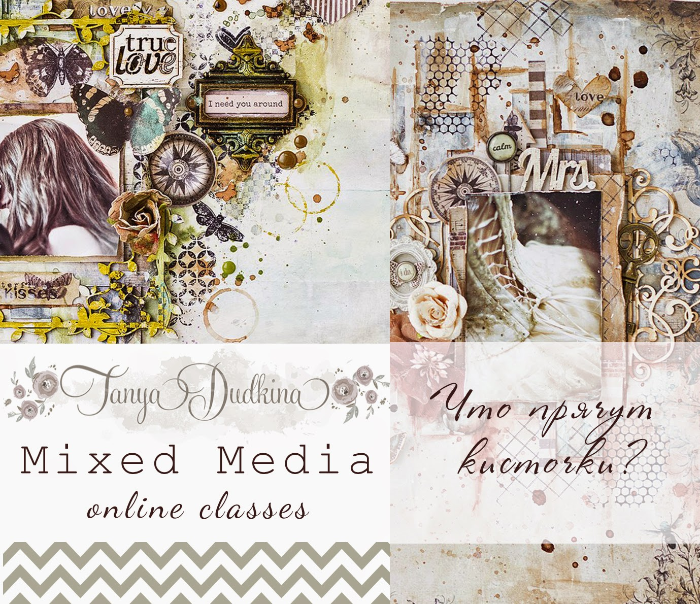 http://1littlehedgehog.blogspot.ru/2014/09/2015.html