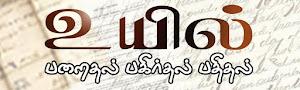விக்கிபீடியாவில் 'உயில்'