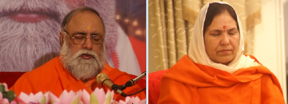 Brahmrishi Shree Kumar Swami ji and Gurumaa ji