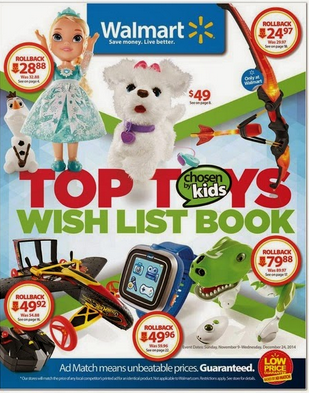 My South Central Texas Mommy Walmart 2014 Top Toys Wish