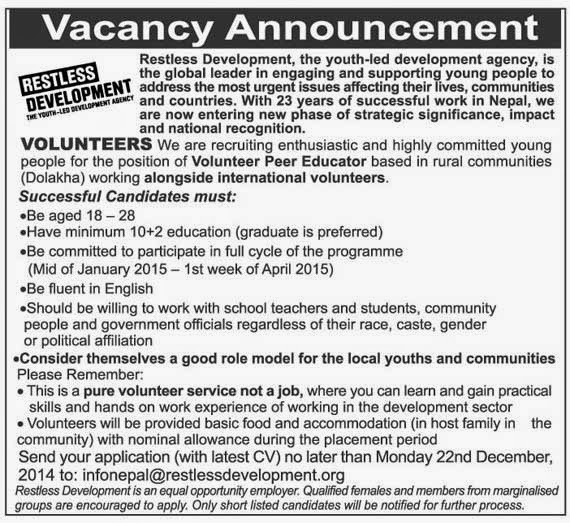 EducateNepal.com: Vacancy announcement: Restless Development
