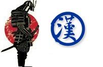 Học Kanji Tiếng Nhật