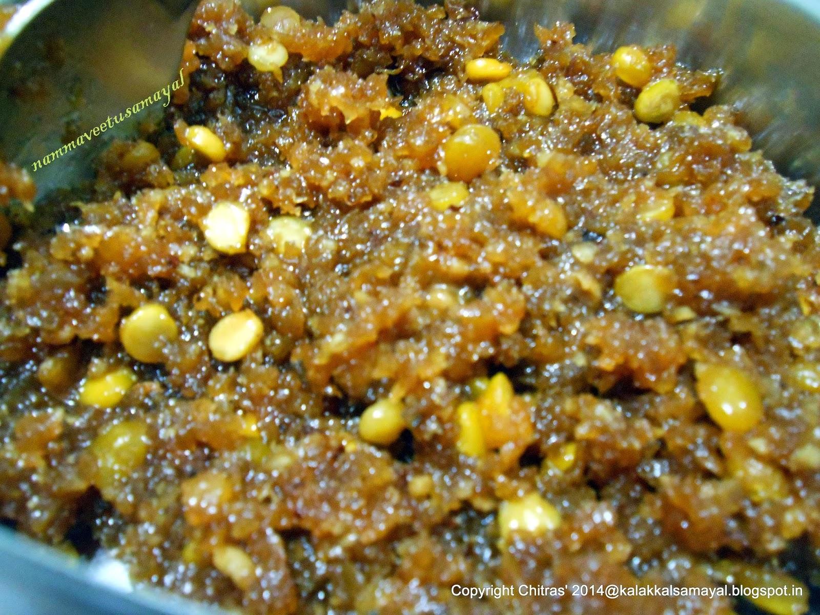 Thaengai Pooranam [ Coconut sweet stuffing ]