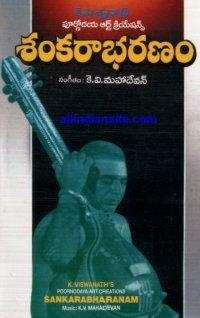 Telugu Melody Songs