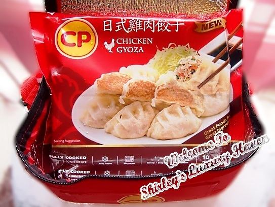cp chicken gyoza dumpling delivery