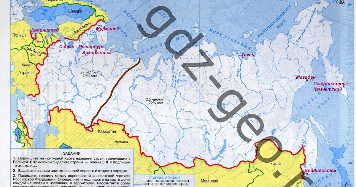 Решебник Контурные Карты По Географии 8 Класс Дик Дрофа
