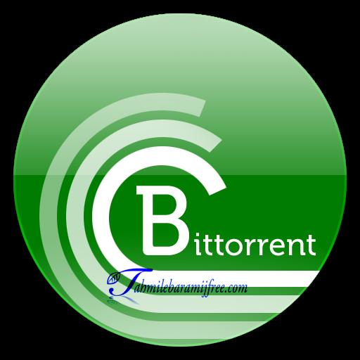 تحميل برنامج 7.9 Bittorrent