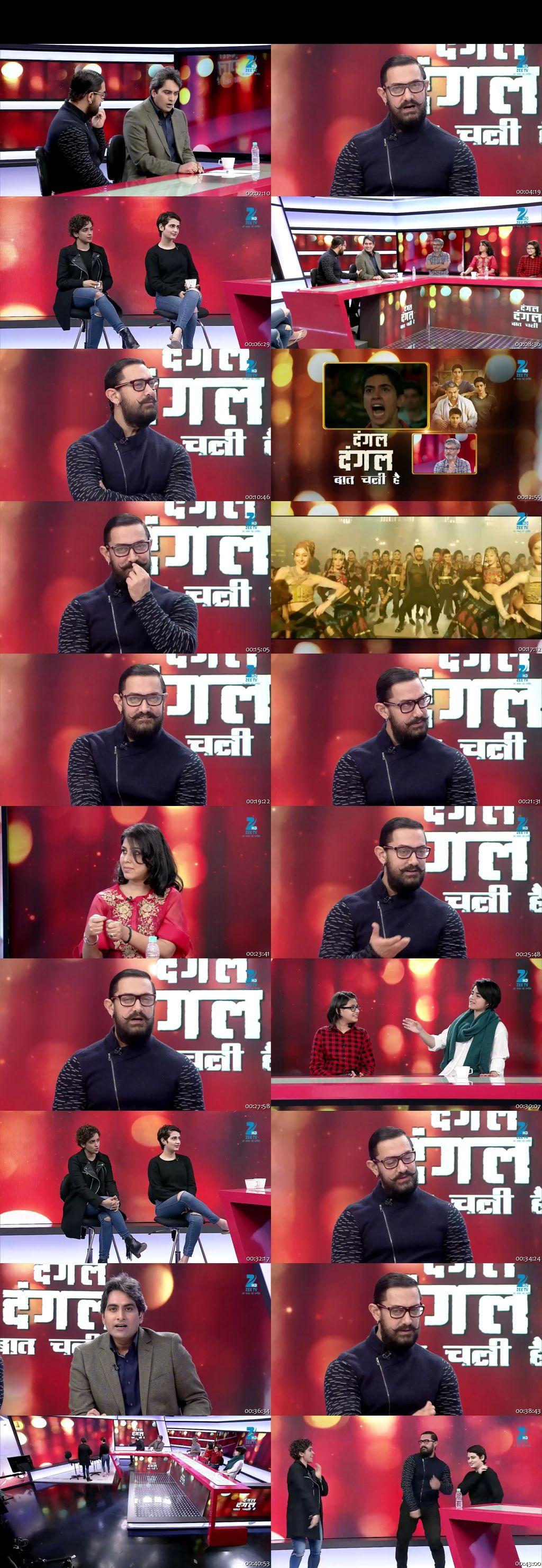 Screenshots Of Hindi Show Dangal Dangal Baat Chali Hai 2016 300MB 480P HD