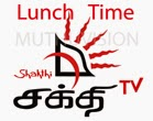 Shakthi Lunch Time News 20.08.2014