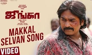 Junga   Makkal Selvan Video Song   Vijay Sethupathi   Siddharth Vipin   Gokul