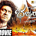 Bajarangi Kannada Full Movie in Hindi Dubbed Download
