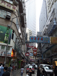 Downtown Kowloon