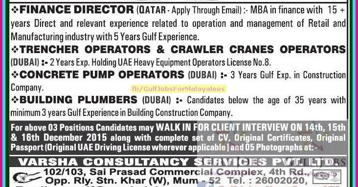 Qatar & UAE job vacancies - Gulf Jobs for Malayalees