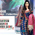 Mohsin Naveed Ranjha BIDAI Collection 2015 At Pakistan Fashion Week Dubai Season 2