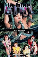 La Blue Girl Vol. 3 1995