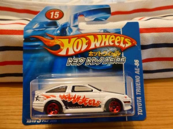rare hot wheels cars 2015 - Rare Hot Wheels Cars 2015