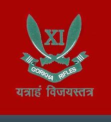 11th Gorkha Rifles Recruitment Procedure