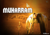 Muharram (Ashura) | Islamic New Year