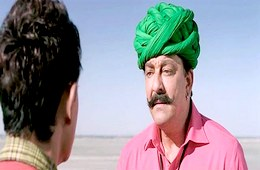 PK Full Hindi Movie 2014 HD Download