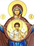 Theotokos - Mater Dei